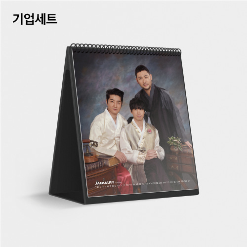 [11/29(FRI) PRE-ORDER OPEN] EPIK HIGH 2020 CALENDAR : CORPORATION SET (10000 SET) (BONUS: Epik High in-person delivery, Mini-concert)케이팝스토어(kpop store)